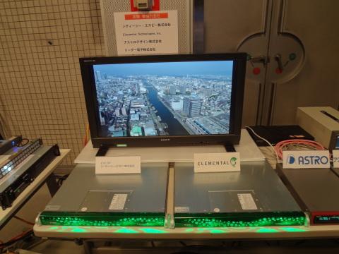 Elemental-Kansai TV-CTCSP