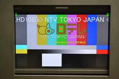 Test image showcasing 256APSK with DVB-S2X via a JSAT transponder