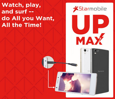 UP Max Detachable Antenna
