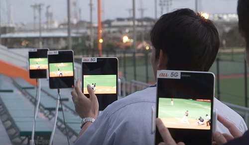 KDDI and Samsung 5G Trial at Okinawa Baseball Stadium