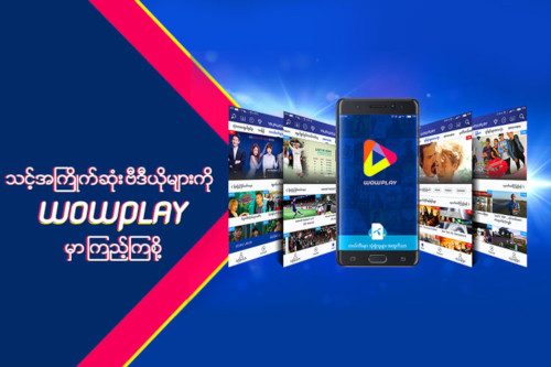 Telenor, Huawei and WowBox launch video streaming app in Myanmar