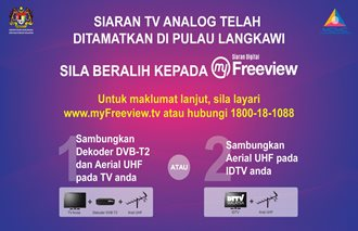 Analogue TV broadcasting switched-off on the island of Langkawi - DVB-T2 - STB or IDTV