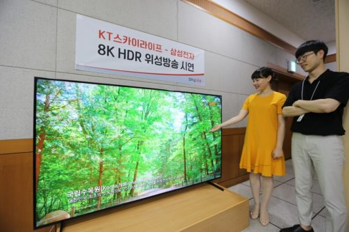 Samsung-KT Skylife-ETRI satellite 8K TV demo
