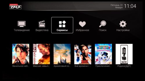 ZALA TV screen
