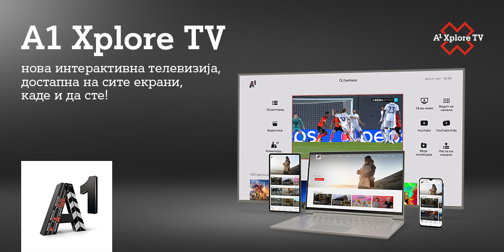 A1 Xplore TV Makedonija screens