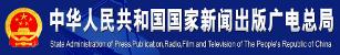 SARFT logo